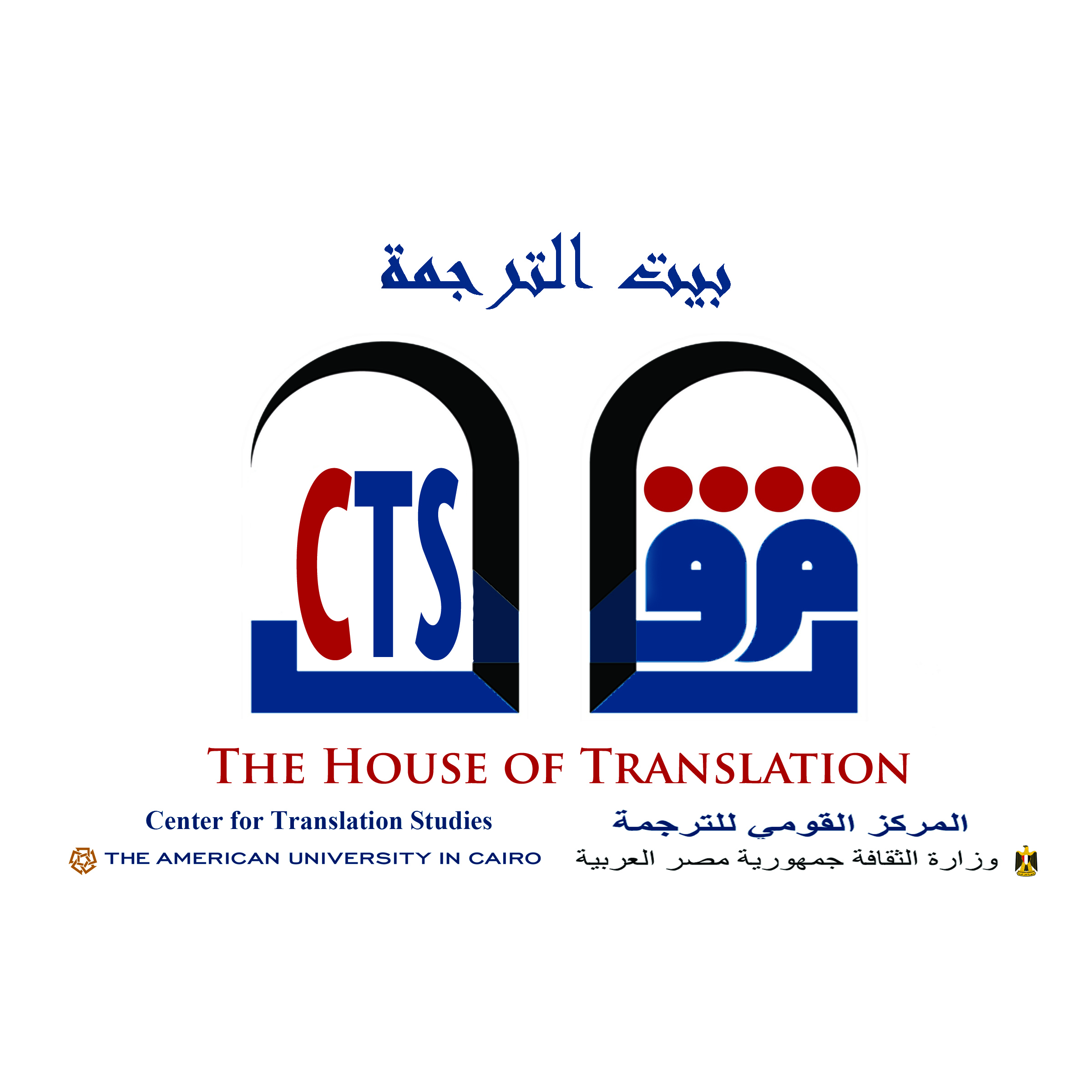 House of Translation Logo